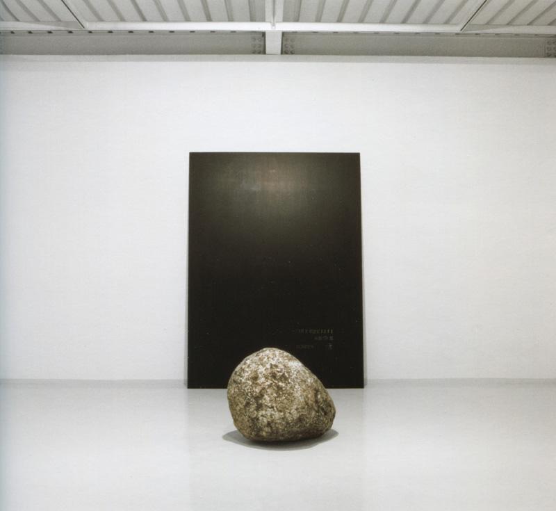 Lee Ufan © Relatum – Silence 1979 Plaque de fer, 280 x 210 x 1 cm Pierre naturelle, 70 x 60 x 60 cm