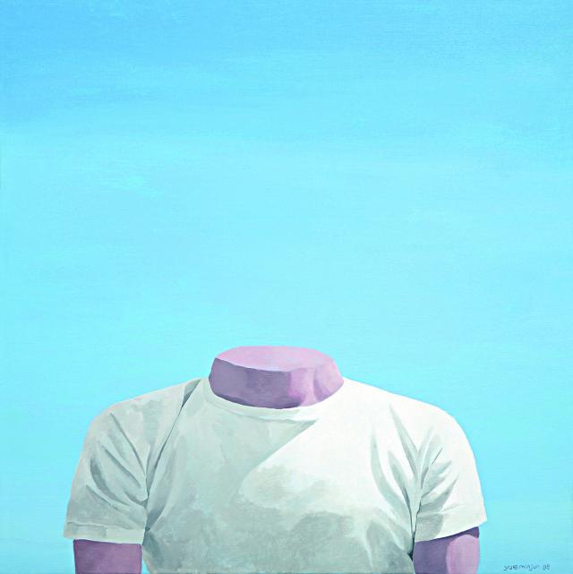 Yue Minjun © Untitled, huile sur toile, 1998, collection privée
