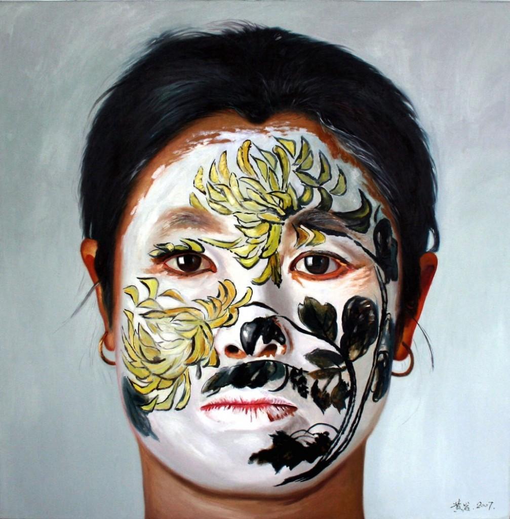© Huang Yan, Chrysanthemum, 2007