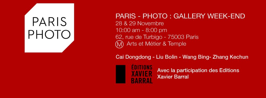 paris photo paris beijing
